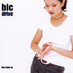 Bic Runga Sway Listen, watch, download and