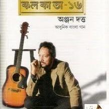 Anjan Dutt - sheet music and tabs