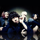 The Beginning by ONE OK ROCK