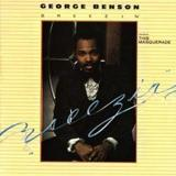 Affirmation by George Benson