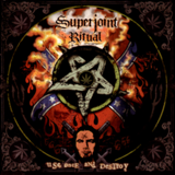Fuck Your Enemy by Superjoint Ritual