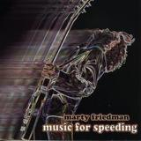 Lust for Life by Marty Friedman