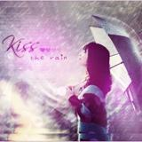 Kiss the Rain by Yiruma