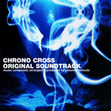Print and download CHRONO CROSS~時の傷痕~ sheet music in pdf. Learn how to play 光田康典 songs for Acoustic Guitar, Bass, Shakuhachi, , Violin, Violin, Viola, Cello and Drumset online